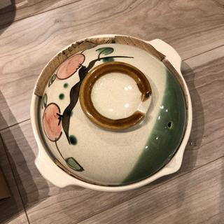 土鍋 19cm