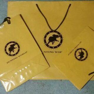 HUNTING WORLD 紙袋 3個セット