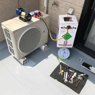 エアコンのガス入れ【日給1万以上】