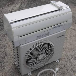 パナソニック ルームエアコン CS-EX225C-W 2.2kW...