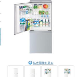 ★SHARP冷蔵庫★