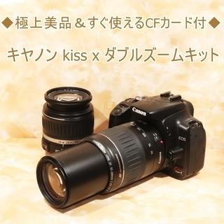 ◆極上美品&すぐ使えるCFカード付◆キヤノン kiss x ダブ...