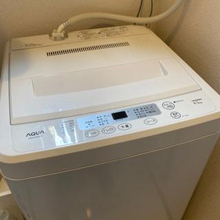 AQUA 全自動洗濯機(2014年度製)