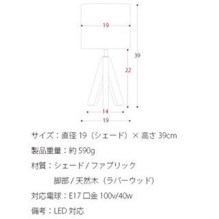 間接照明 北欧風 テーブルライト  − 東京都
