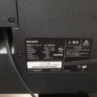 [取引終了]32型テレビ SHARP - 家電