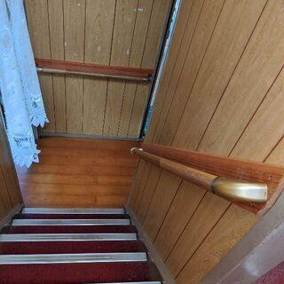 自宅の階段に手すりつけませんか?