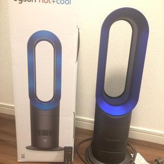 美品 Dyson Hot + Cool AM09  扇風機