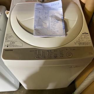 TOSHIBA 4.2kg 2016年 の画像