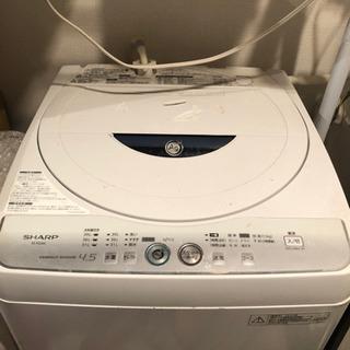 洗濯機 シャープ 引き取りお願いします。