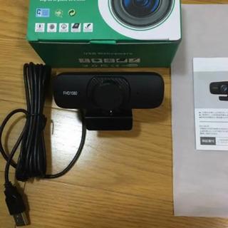 カメラ HD1080PWEBカメラUSB接続ケーブル