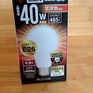 新品 アイリスオーヤマ LED電球 40W E26