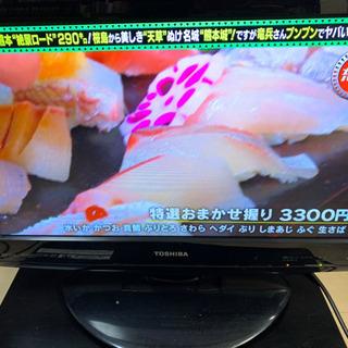 東芝 TOSHIBA LED REGZA 19インチ 19…