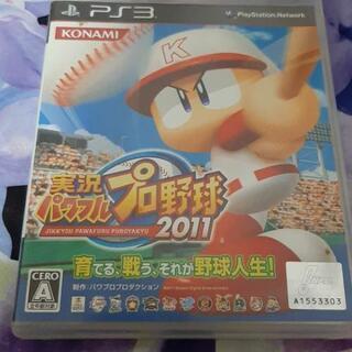 【ゲームソフト】1/30まで500円!野球 プロ野球 2011