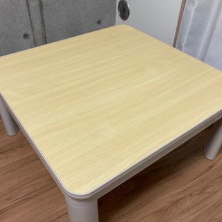 ニトリコタツテーブル