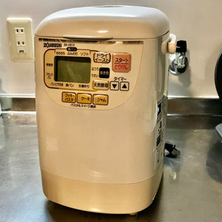 ホームベーカリー 象印BB-HB10 2〜9年モデル