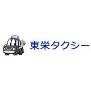 【ミドル・40代・50代活躍中】夜間のみ/2tトラックドライバー...