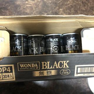 WONDA ワンダ ブラック 無糖 185ml×24缶