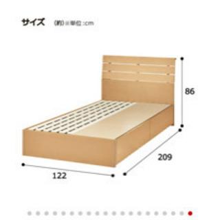 ニトリ セミダブル ベッドフレーム