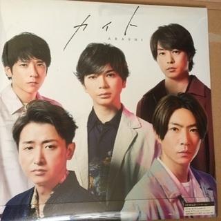 新品未開封★ 嵐 カイト 初回限定盤(CD+Blu-ray)