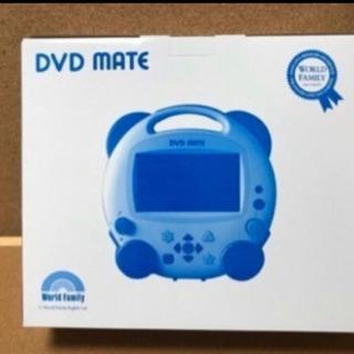 DWE ディズニー英語システム DVDメイト 新品