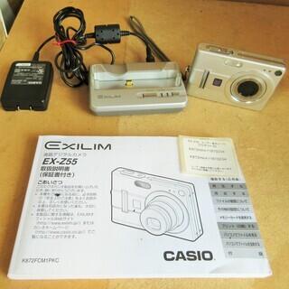 ☆カシオ CASIO EXILIM EX-Z55 デジタルカメラ...