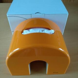 【未使用】アーチティッシュケース オレンジ箱有り【複数購入で値下げ】