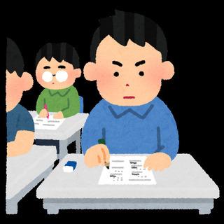 オンラインZoomまたはSkypeで英検・TOEIC・その他英語資格対策+英会話 - 教室・スクール