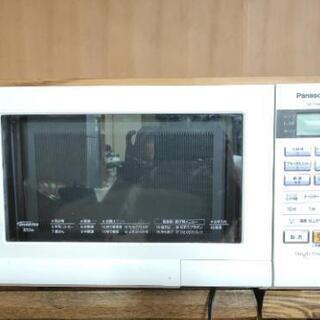 【お譲り先決定】電子レンジ Panasonic NE-T1…