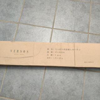 【自宅フリマ】突っ張り棒340cm