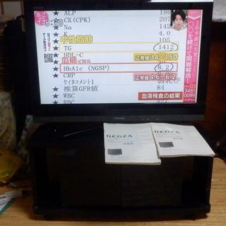 REGZA32型 (録画機能内蔵)