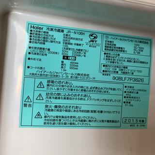 ハイアール冷蔵庫 ブラック − 大阪府