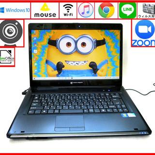 美品 メモリ2GB HDD320GB ノートパソコン/wifi/...