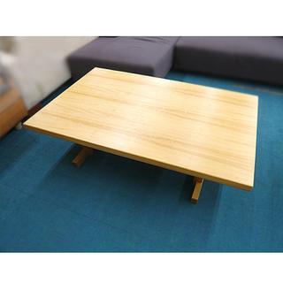 展示品【瀬戸内漆器 センターテーブル】天然木使用 軽量 F…