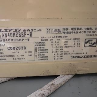 ダイキン エアコン単相200V