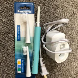パナソニック電動歯ブラシ