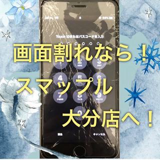 iPhoneSE2の画面交換にも対応!