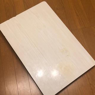 【無料】折り畳みローテーブル【あげます】