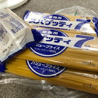スパゲティー1kgの画像