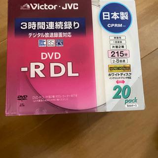 録画用 DVD-RDL 20パック Victor.JVC 新品未開封