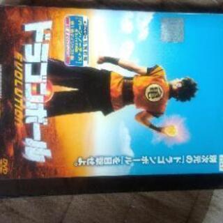 『 ドラゴンボール』DVD