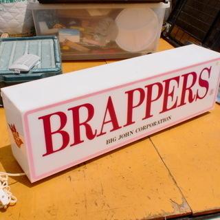 BRAPPERS(ビックジョン)電飾看板 中古