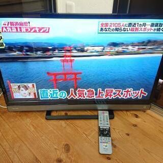 テレビ  東芝  32V30  32型  2016年製  TOS...