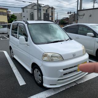【成約済】☆ホンダ☆ライフ☆綺麗☆車検令和2年10月29日迄☆