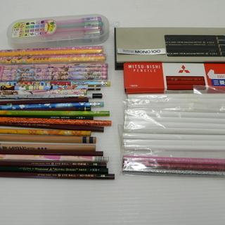 [り7]鉛筆 ペン まとめ 大量 セット キャラクター MONO...