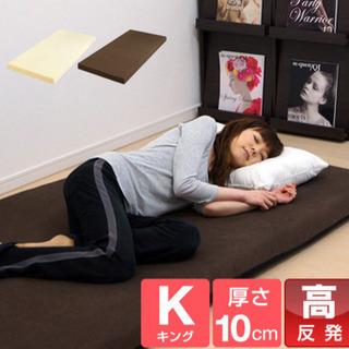 キングサイズ 高反発 マットレス 180N 5000円→値下げ中