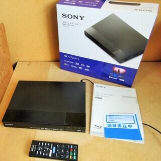 ☆ソニー SONY BDP-S6700 ブルーレイディスク&DV...