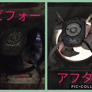 【飲食店向け】業務用換気扇クリーニング★