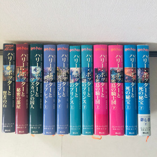 ハリー・ポッターシリーズ 全7巻セット11冊