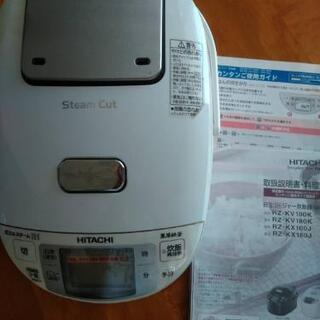 日立★蒸気カット圧力&スチーム炊飯器★1Lタイプ★RZ-KX100J