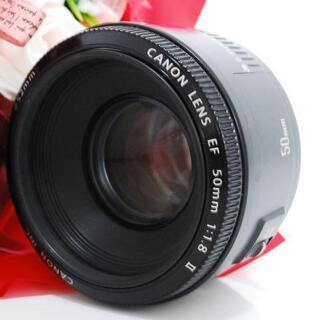 ★全国発送対応★大人気!!Canon 50mm 単焦点レンズ